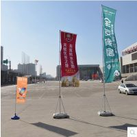虹宇展示供应注水旗杆3米 5米 7米刀旗户外广告宣传彩旗路旗刀旗旗面印刷