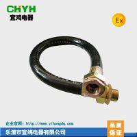 BNG系列防爆挠性连接管 6分防爆穿线管 厂家直销/宜鸿电器
