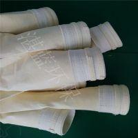 供应湛蓝环保定制的各种规格涤纶覆膜针刺毡