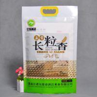 供应大米塑料包装袋厂家价格