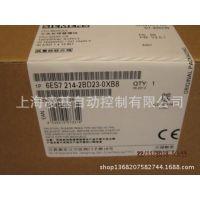 供应CPU224/6ES7214-1BD23-0XB8