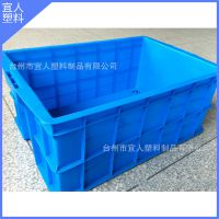 热销推荐 575-250塑料箱 周转箱(四格箱) 大型塑料周转箱