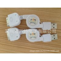 iphone4数据充电线 苹果4/4s拉伸线 大箭头伸缩线 USB充电数据线