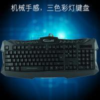 三色背光 电脑有线usb机械手感游戏键盘 cf lol厂家批发