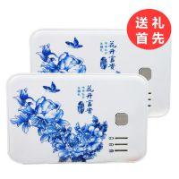 青花瓷移动电源 中国风创意商务礼品 小米华为通用型手机充电宝