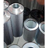 制冷压缩机油气分离滤芯LX-DLA-920