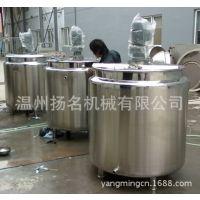 500L不锈钢调配罐/电加热搅拌罐/配料罐/冷热缸/无菌罐
