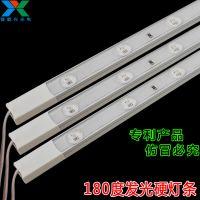 LED透镜硬灯条 180度发光大功率防水硬灯条 灯箱硬灯条 尺寸0.4米