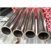 304直径20*1.0不锈钢管 304外径20mm 壁厚1.0圆管多少钱一米