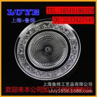低价促销直径17.5cm玻璃盘 透明珍珠盘 时尚家用水果盘小吃碟