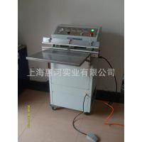 供应外抽式真空包装机,电器元件真空包装机,电子产品抽真空