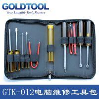 台湾GOLDTOOL原装正品GTK-012电脑维修DIY专业工具包套装组合工具