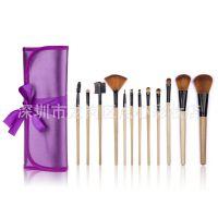 15年新款外贸热销12支原木色化妆套刷 硬包紫色 化妆工具套装