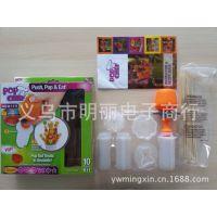 Pop Chef 塑料水果模型 塑料蛋糕模型 TV水果裱花器