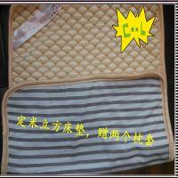 韩国米立方床垫黄色版,买一床送俩枕套