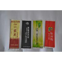 纸袋、 三合一湿巾筷子套