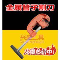 供应4号管子割刀 15-100mm割管刀 带轮割刀 大管子割刀 超省力型剪刀