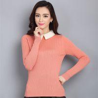 2015秋装新款毛衣套头女针织衫娃娃领修身打底衫弹力麻花羊毛衫