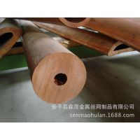 生产销售 微孔厚壁铜管