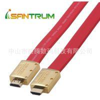 高版本高质量HDMI扁平线、延长线