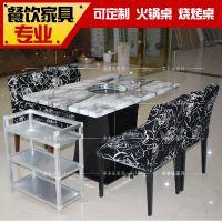 夏天室内烧烤餐桌 韩式烧烤火锅一体桌 成套设备加餐椅 多多乐家具