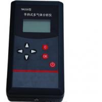 TW-4200手持式多气体分仪