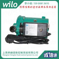 德国威乐水泵PB-088EAH家用自动增压泵微型热水器自来水加压泵
