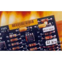 苏州PCB 板条码标签,不干胶条码标贴