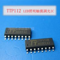 TONTEK通泰触摸控制开关芯片TTP112AM-BOB电容式LED触摸调光按键延时ic