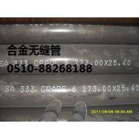 无锡(现货供应)20G高压无缝钢管 20G高压锅炉钢管 GB5310高压无缝管
