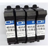 hp45_深圳文彩(图)_喷码机墨盒HP45