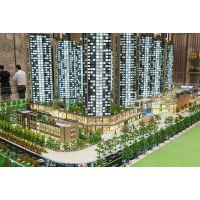 龙光玖龙玺1:90品筑模型专业沙盘制作房地产模型沙盘模型国内模型公司