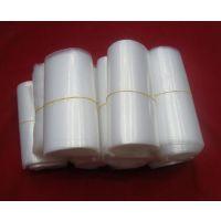 塑料厂定做PE透明塑料真空包装袋 通用自封平口袋 量大从优