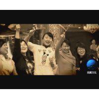 北京扬翼文化提供公司年会视频拍摄制作服务