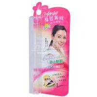 红色透明PVC「万利科技」www.jiaohechang.cn 水果透明塑料包装盒