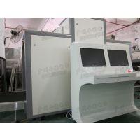 车站X光安检机 大型安检机 通道式X光机 今图电子100100