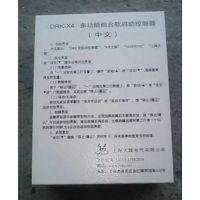 陕西榆林—久辉DRK-4型多功能软启动控制器