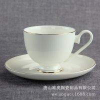 唐山陶瓷厂批发骨质瓷金边咖啡杯碟 西式下午茶杯碟 定制礼品杯
