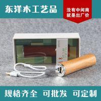厂家供应创意实木工具 定做充电宝 迷你形手机通用充电宝 特价