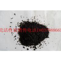 江苏蜂窝活性炭销售50X50X50mm处理毒气正品