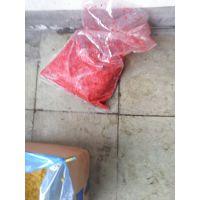 草莓胶体磨,草莓汁胶体磨,草莓汁胶体磨