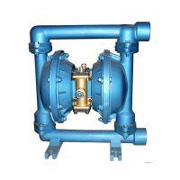 供QBY气动隔膜泵、奥凯隔膜泵价格