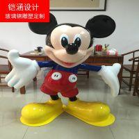 【铠涵工艺品】定制迪士尼卡通雕塑-米奇雕塑-唐老鸭树脂摆件