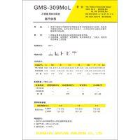 昆山京雷GMS-309MoL不锈钢用MIG焊丝