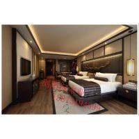 供应株洲醴陵市酒店宾馆家具15873194599