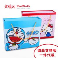 不锈钢儿童餐具套装 卡通 碗筷勺餐具套装 kt猫 叮当猫 宏明达