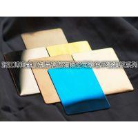 黄钛金拉丝不锈钢板_浙江博海金属真空黄钛金拉丝不锈钢板批发报价