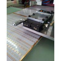 广州FPC灯具LED灯条灯带线路板
