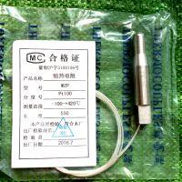 大连通用35L热电阻 大连诚丰密炼机配件