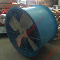 玻璃钢防腐防爆轴流风机型号BFT35-11NO4 0.55KW